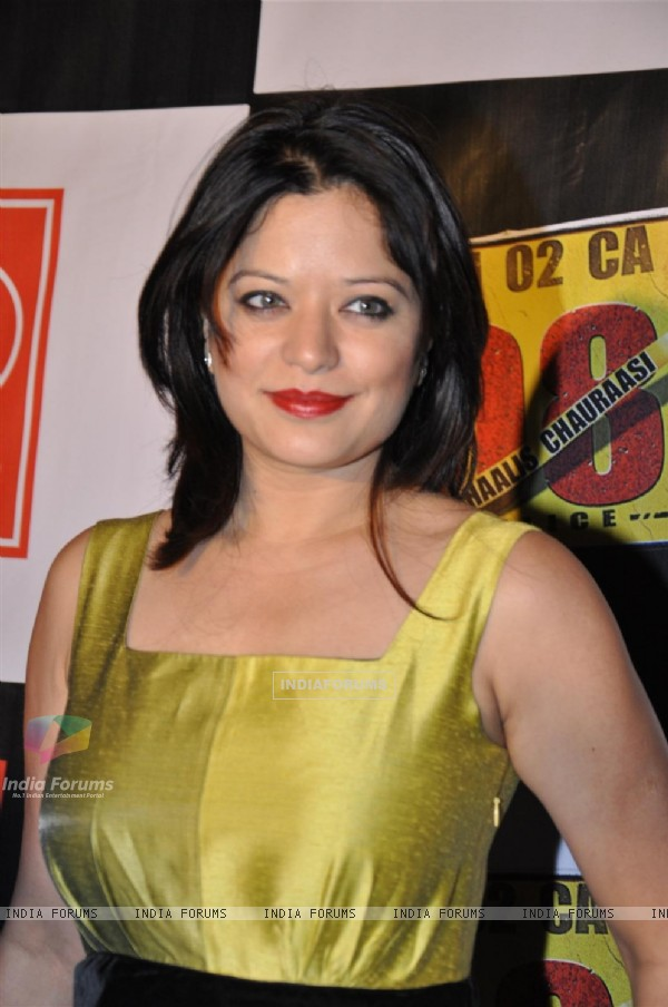 "Arzoo Govitrikar at Premiere of film ""Chaalis Chauraasi"" in Cinemax, Mumbai"