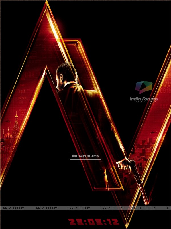 Poster of the movie Agent Vinod (180750)