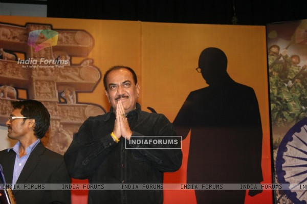Shivaji Satam at Dadasaheb Ambedkar Awards