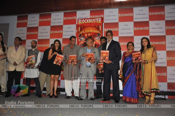 Launch of T P Aggarwal's trade magazine 'Blockbuster'