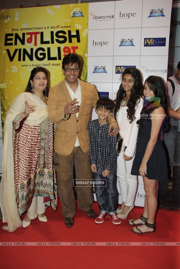 Bollywood actor Javed jafferi at Red carpet of English Vinglish in Mumbai (Photo: IANS/Sanjay)