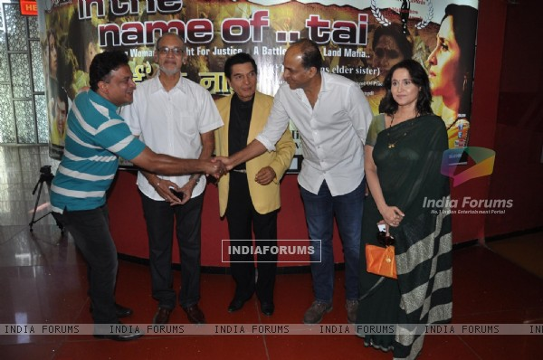 Special screening of 'In The Name of Tai'