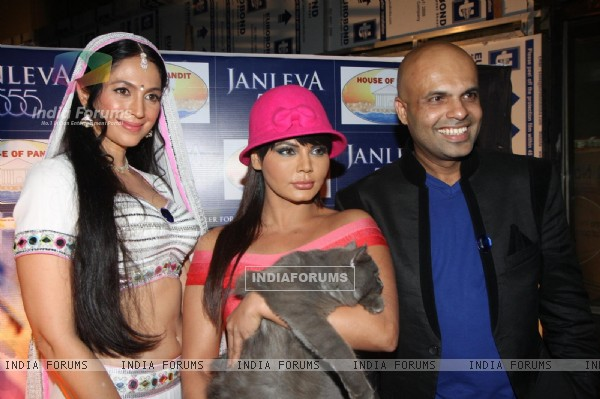 Premier of film Janleva 555