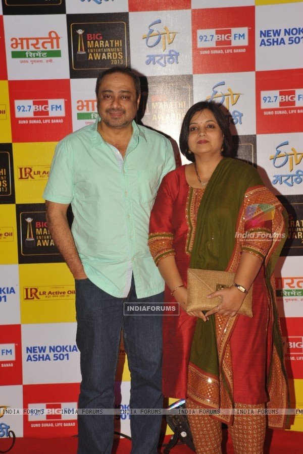 Sachin Khadekar with Wife at BIG Marathi Entertainment Awards