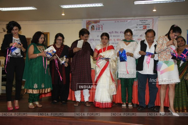 Launch of the book 'Chal Hat Tu Khel Samjhi Nahin'