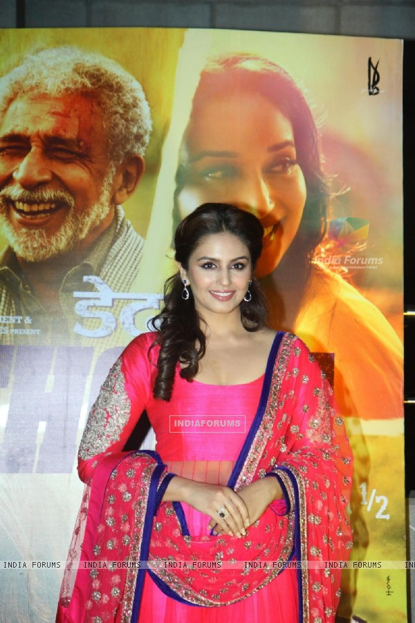 Huma Qureshi was seen at the Premier of 'Dedh Ishqiya'