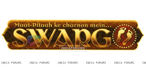 Wallpaper of Maat Pitaah Ke Charnon Mein Swarg