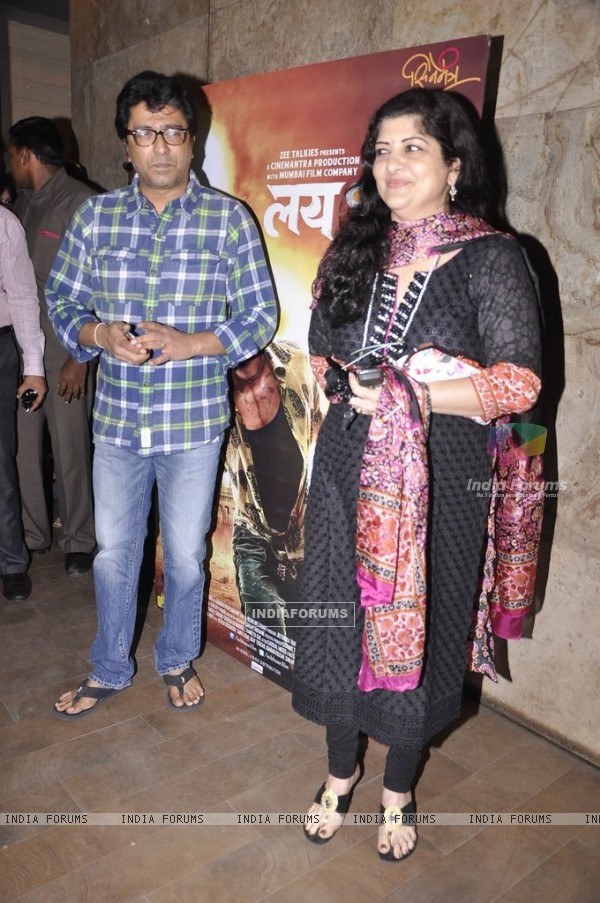 Raj Thackeray and Sharmila Thackeray at the Special Screening of Lai Bhari