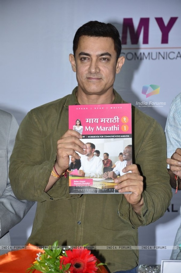 Aamir Khan was at the Communicative Marathi Book Launch