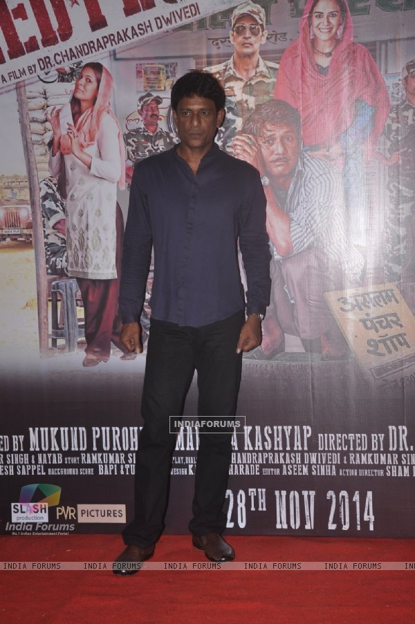 Adil Hussain poses for the media at the Launch of the Film Zed Plus