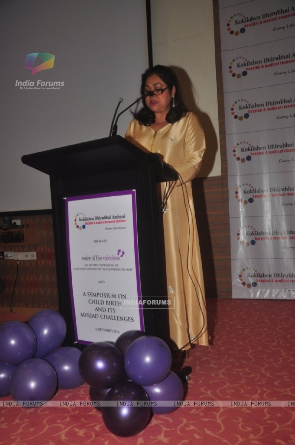 Tina Ambani addressing the audience at Dr Soonwala's Event