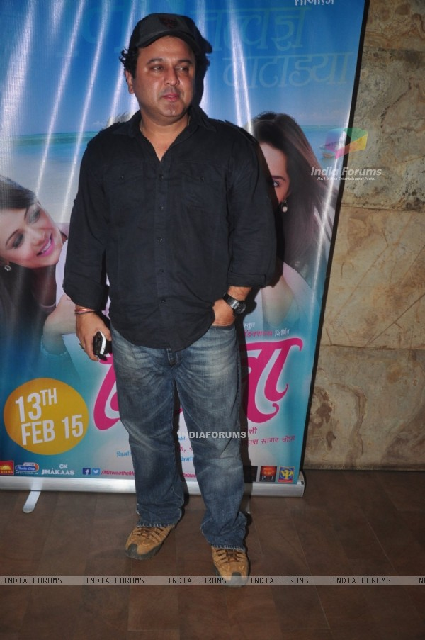 Ali Asgar poses for the media at the Special Screening of Mitwaa