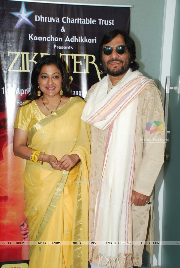 Roop Kumar Rathod and Sunali Rathod pose for the media at Zikr Tera Charity Concert