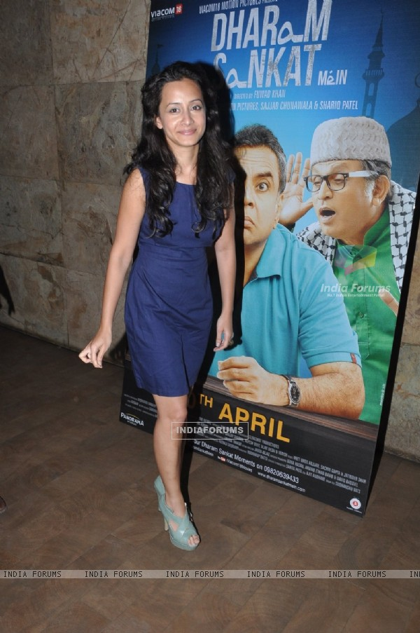 Auritra Ghosh poses for the media at the Special Screening of Dharam Sankat Mein
