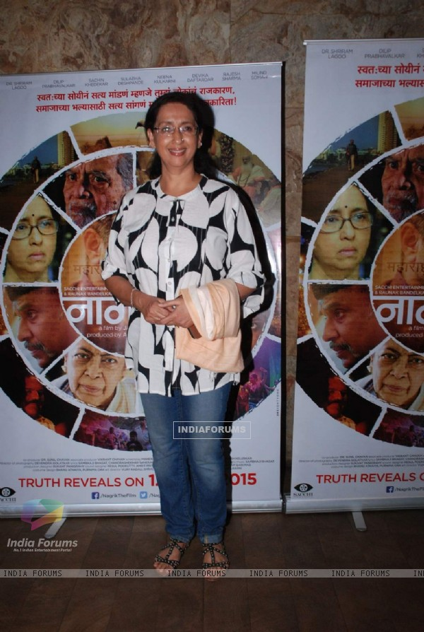 Neena Kulkarni at Screening of Marathi Movie 'Nagrik'