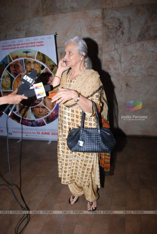 Waheeda Rehman at Screening of Hamari Adhuri Kahani