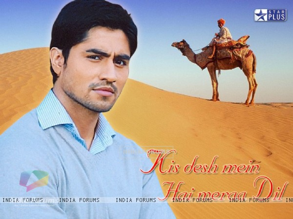 Wallpaper of Kis Desh Mein Hai Meraa Dil