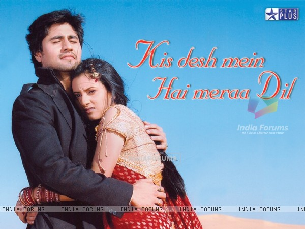 Heer and Prem in Kis Desh Mein Hai Meraa Dil