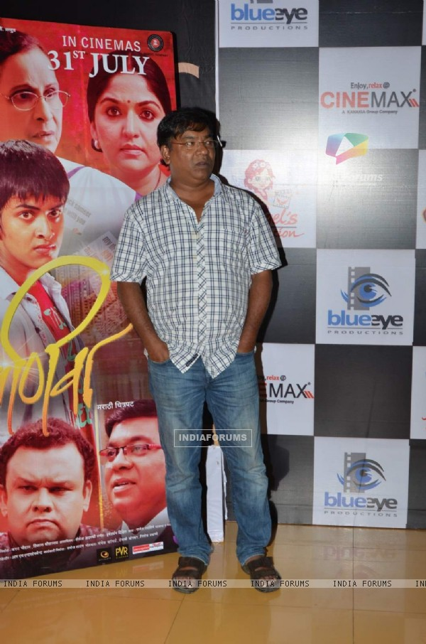 Kishor Kadam at Special Screening of Marathi Movie 'Jaaniva'