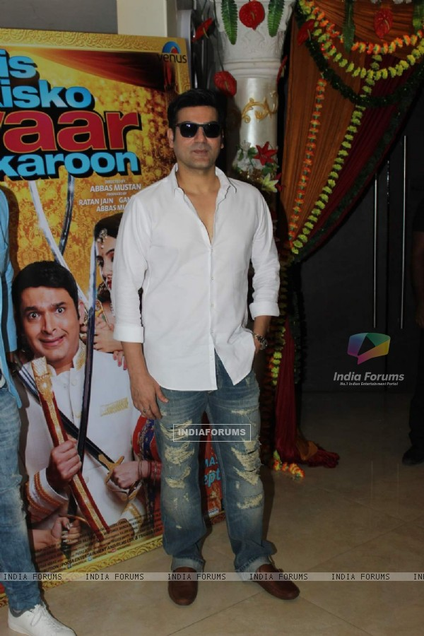 Arbaaz Khan at Kis Kisko Pyaar Karoon Film Launch