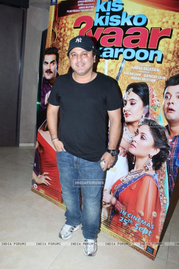 Ali Asgar at  Kis Kisko Pyaar Karoon at Trailer Launch