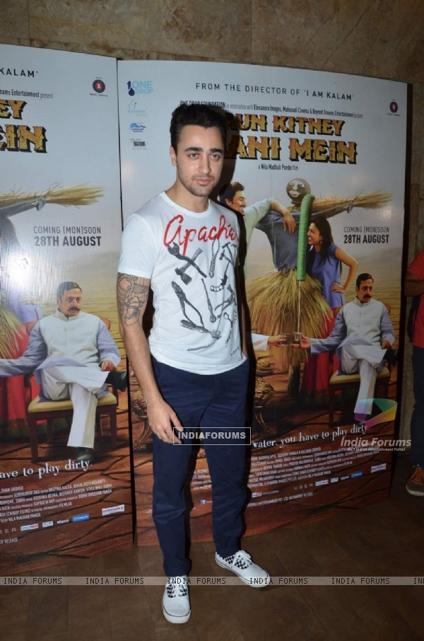 Imran Khan at Special Screening of Kaun Kitney Paani Mein