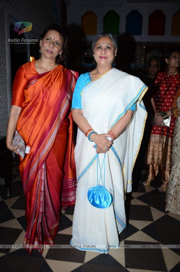 Jaya Bachchan at Book Launch Of 'Smita Patil - A Brief Incandescence'