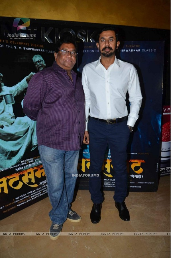 Premiere of Marathi Movie 'Natsamrat'
