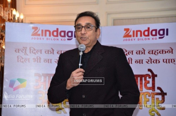 Ajai Sinha at Promotions of Zindagi - New Show 'Aadhe Adhoore'
