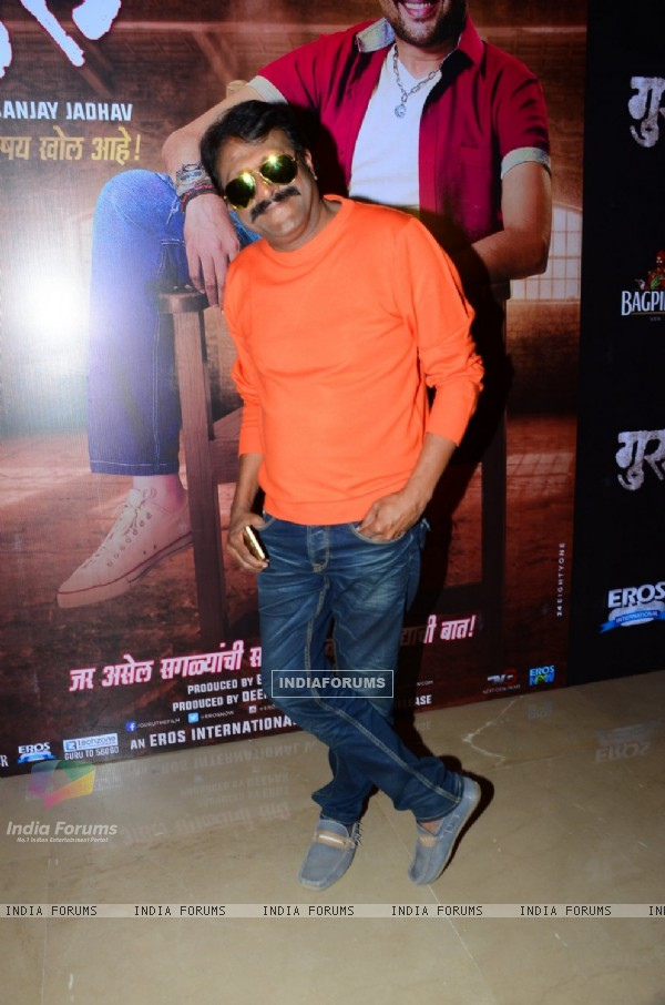 Premier of Marathi Movie Guru