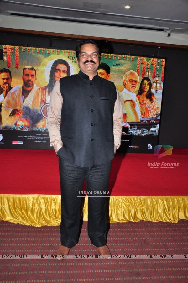 Akhilendra Mishra at Launch of Film 'Global Baba'