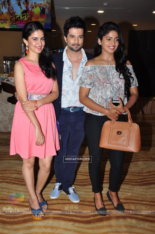 Vaidehi Parashurami, Raqesh Bapat and Pooja Sawant at Special Screening of Marathi film 'Vrundavan'