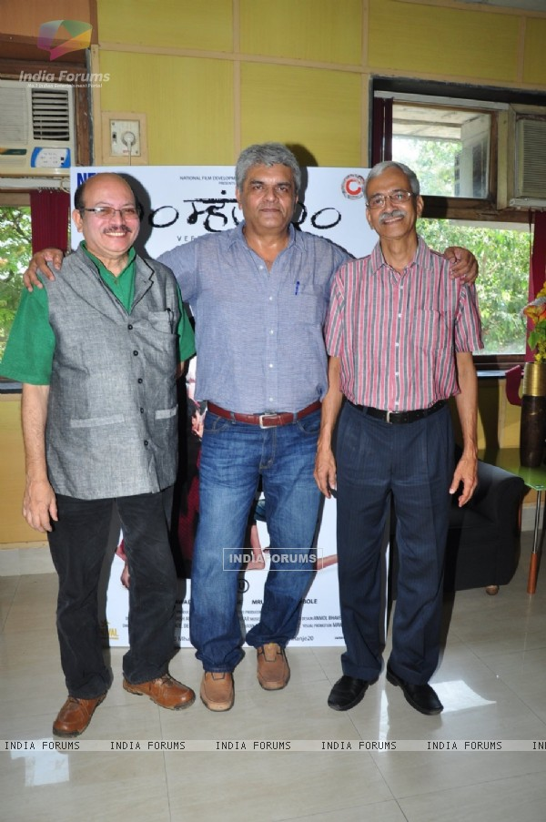 Trailer Launch of Marathi film '20 Manjhe 20'