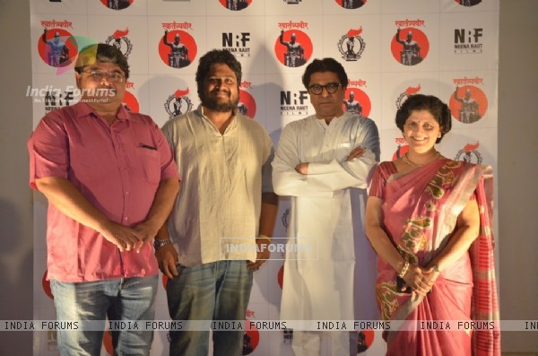 Raj Thackeray at Light and Sound Show