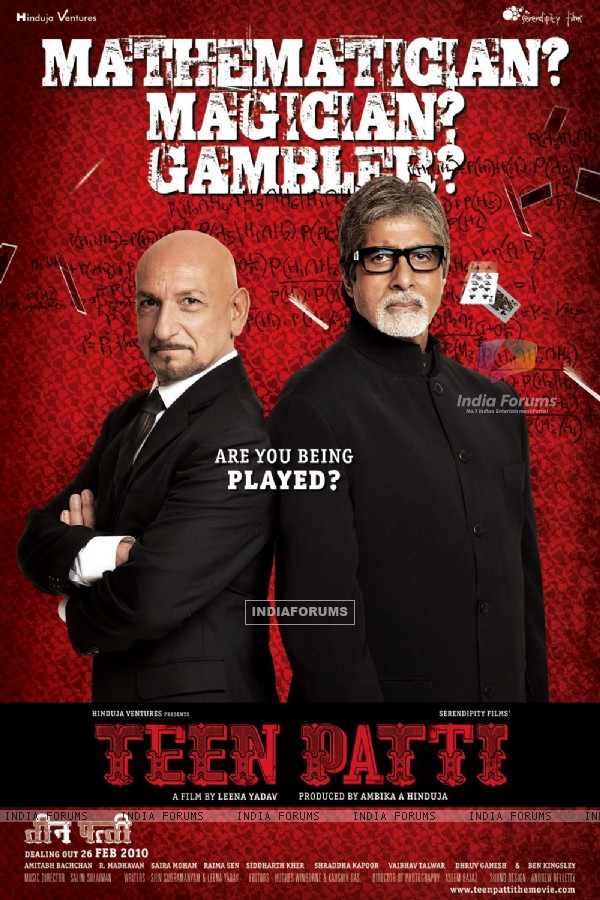 Teen Patti movie poster (41710)