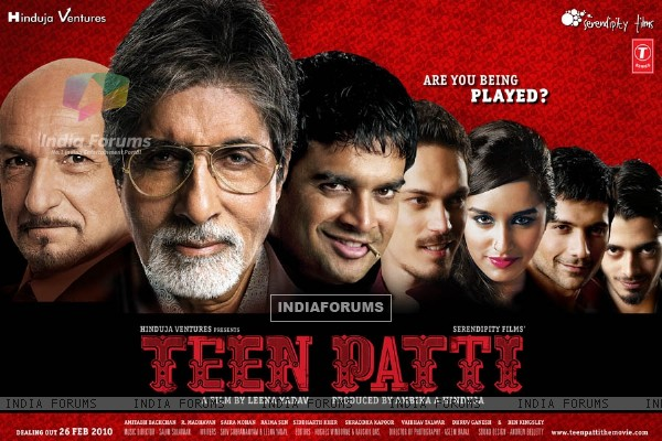 Teen Patti movie wallpaper (41711)