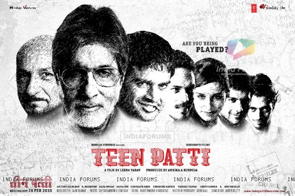 Wallpaper of the movie Teen Patti (41712)