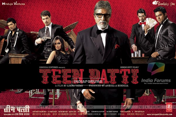 Wallpaper of Teen Patti movie (41713)