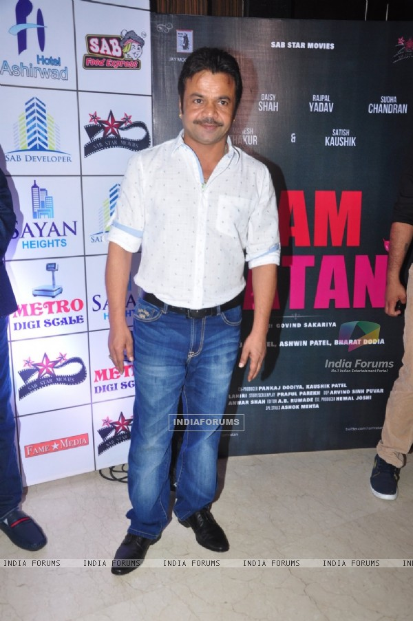 Rajpal Yadav at Launch of film 'Ram Ratan'