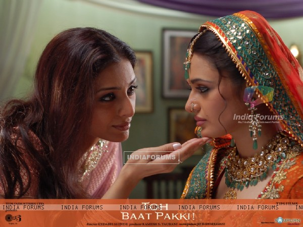 Still image of Tabu and Yuvika (42105)