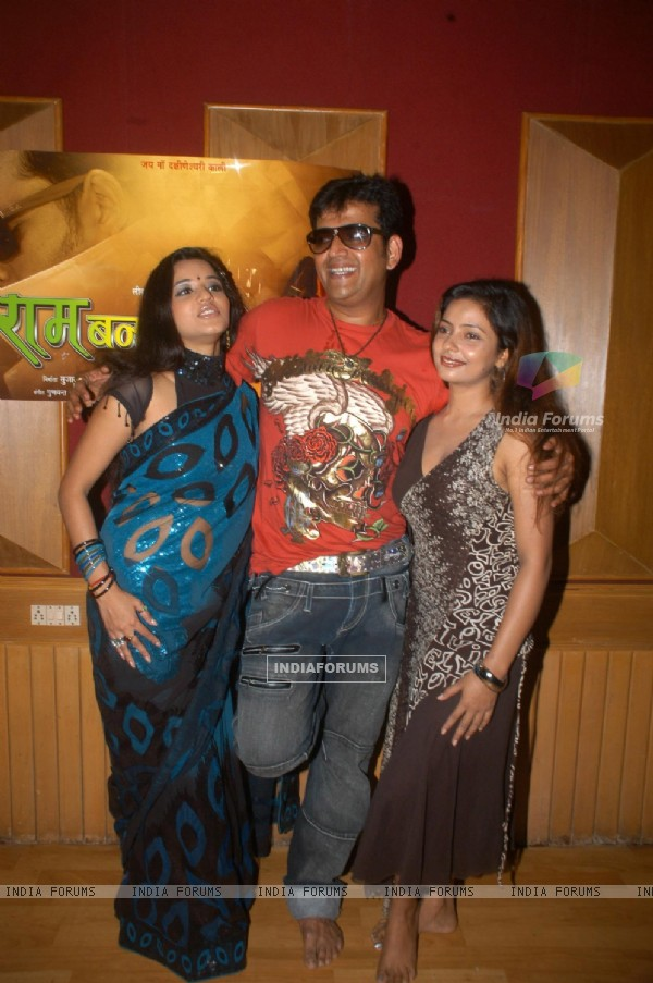 Ravi Kissan and Mona Lisa at Ram Banawle Jodi film launch