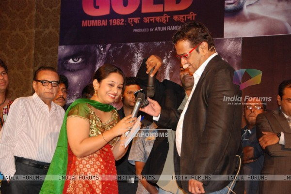 Mahesh Manjrekar''s film City of Gold bash