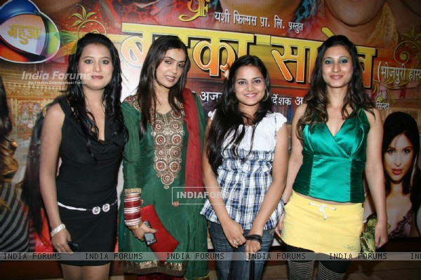Celebs at the launch of Bhojpuri show