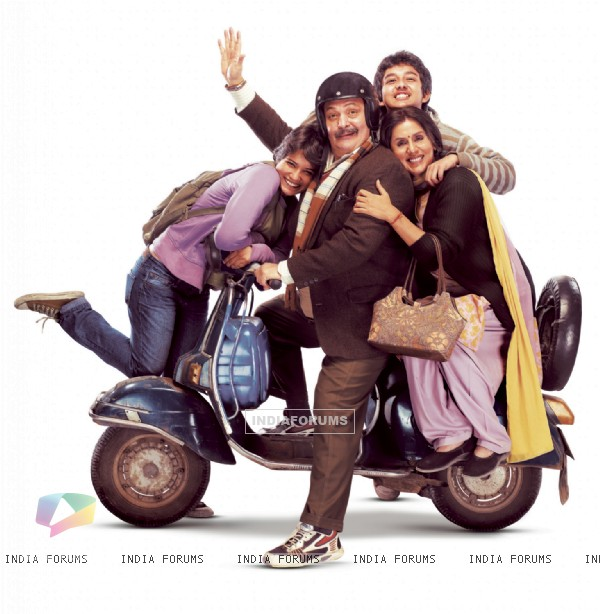 Still image from the movie Do Dooni Chaar (97764)