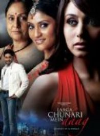 Laaga Chunari Mein Daag - Journey Of A Woman