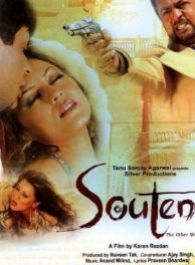 Souten- The Other Woman