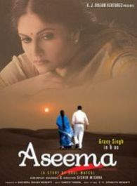 Aseema Beyond Boundaries