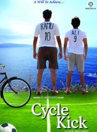 Cycle Kick