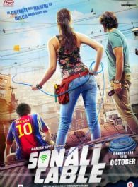 Sonali Cable