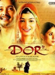 Hindi movie dor